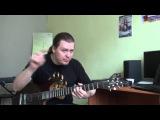 Как применять бенды в импровизации на гитаре.