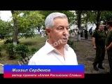 бюст жукова в Луганске