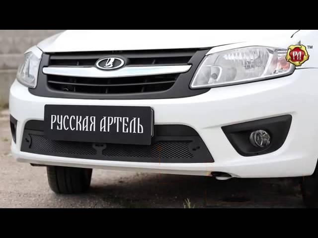 Защитная сетка переднего бампера Lada Granta лифтбек, Belct.ru