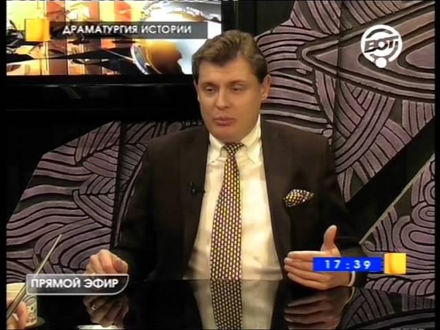 Национализм в России 2   Драматургия истории вып. 24   Е. Понасенков