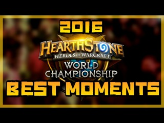 Hearthstone Best of 2016 on Tournaments - Funny Plays Lucky Moments of Pro players