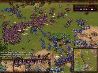 Казаки снова война 1000 0пт 3на3 алжир Cossacks back to war 1000 0pt 3v3 Algeria