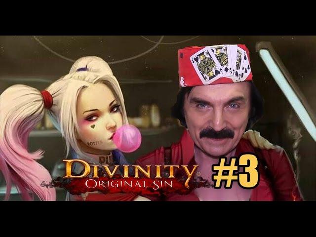 Проходим Divinity Original Sin - Enhanсed Edition - 3 Камни, убийства и космос