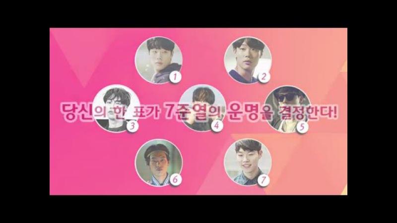 [류준열] JUNYEOL 7 Teaser