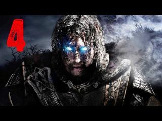 Прохождение Middle-earth: Shadow of Mordor - (Средиземье: Тени Мордора) - 4 серия