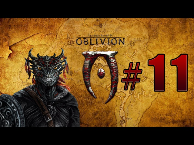 Прохождение The Elder Scrolls 4: Oblivion (TES 4) - Скинград - Гильдия Магов 11