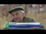 Вандалы украли памятник с могилы легендарного фронтовика в Свердловской области