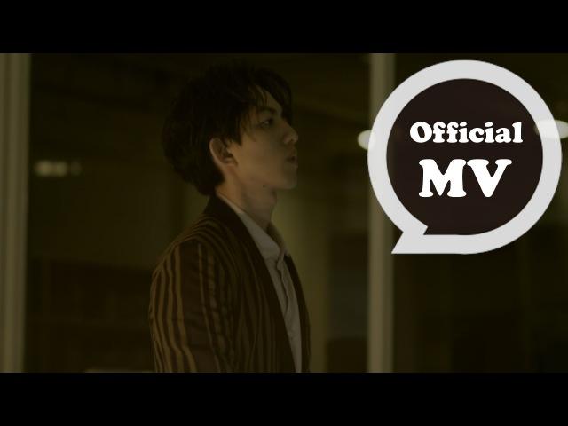 林宥嘉 Yoga Lin [ 熱血無賴 Unshakeable Rascals ] Official Music Video