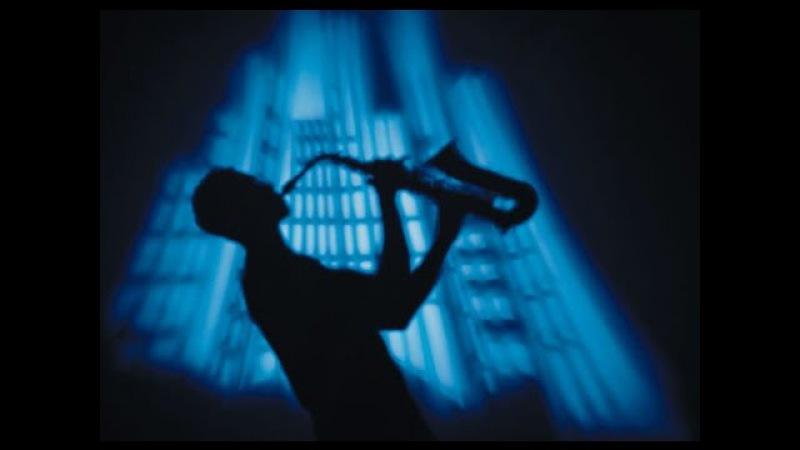 Джаз-вальс (музыка и аранжировка: Д. Кабанов)