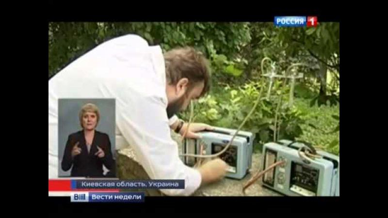 Вести недели с Дмитрием Киселевым от 14.06.15