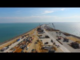 Крымский мост 4K: Строительство на косе Тузла (от Тамани до РМ-1)