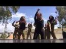 Сумашедшие танцы под Верку Сердючку девушек-военнослужащих армии обороны Израиля
