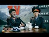 Наша Раша Жорик Вартанов Конопля Сев кав ТВ