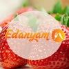 Кулинарный клуб Еда Ням - вкусные рецепты с фото