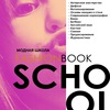 Продюсерский центр FB Russia и МА Fashion Book S
