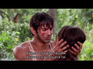 Arnav Khushi/ Jee Le Zaraa/ Живей още малко + бг превод