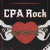 CPA Rock - авторский блог о интернет-маркетинге