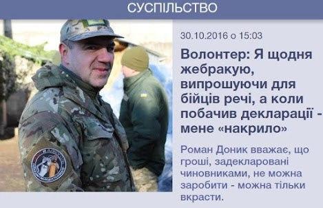 """""""Порошенко говорит, что не подпишет, пусть Кабмин. Кабмин говорит: при чем тут мы? По-человечески отпустить не могут"""", - Саакашвили про заявление об отставке - Цензор.НЕТ 3588"""