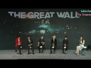 The Great Wall Press Con Luhan Interview Cut + Matt Damon Speaks About Luhan