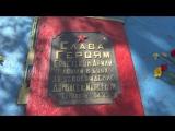 Памятник Неизвестному Солдату . Макеевка , пос.Лесной .