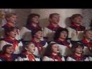 Крылатые Качели - Большой Детский Хор (1987)