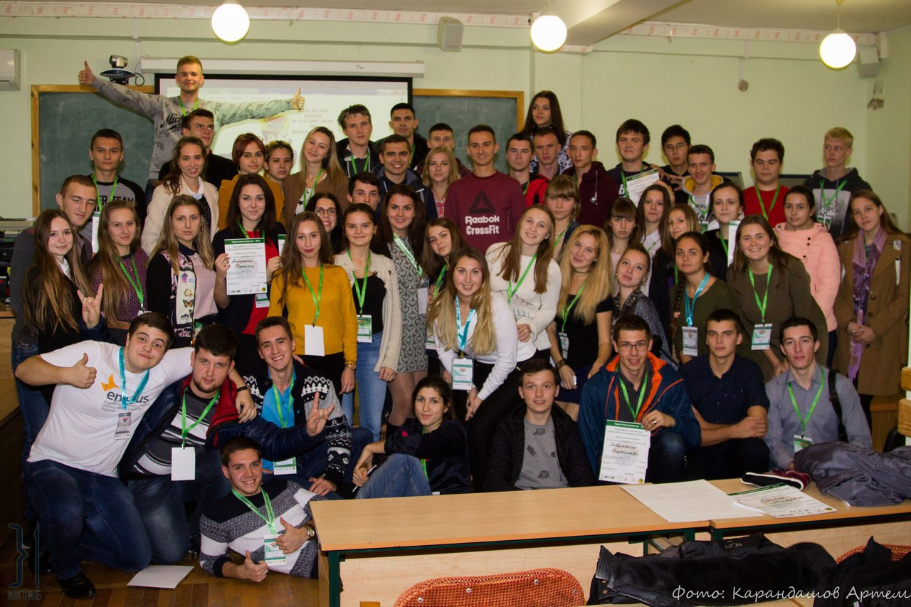 В Таганроге закончила свою работу вторая городская молодежная образовательная площадка «Территория Развития-2016»