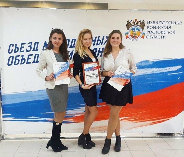 Студенты ИКТИБ приняли участие в восьмом «Съезде молодежных объединений Дона»
