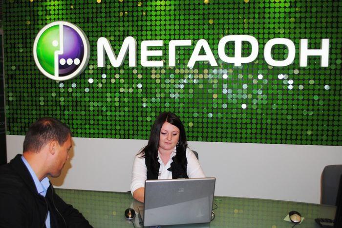 «МегаФон» подключил банк «Центр-инвест» к программе лояльности