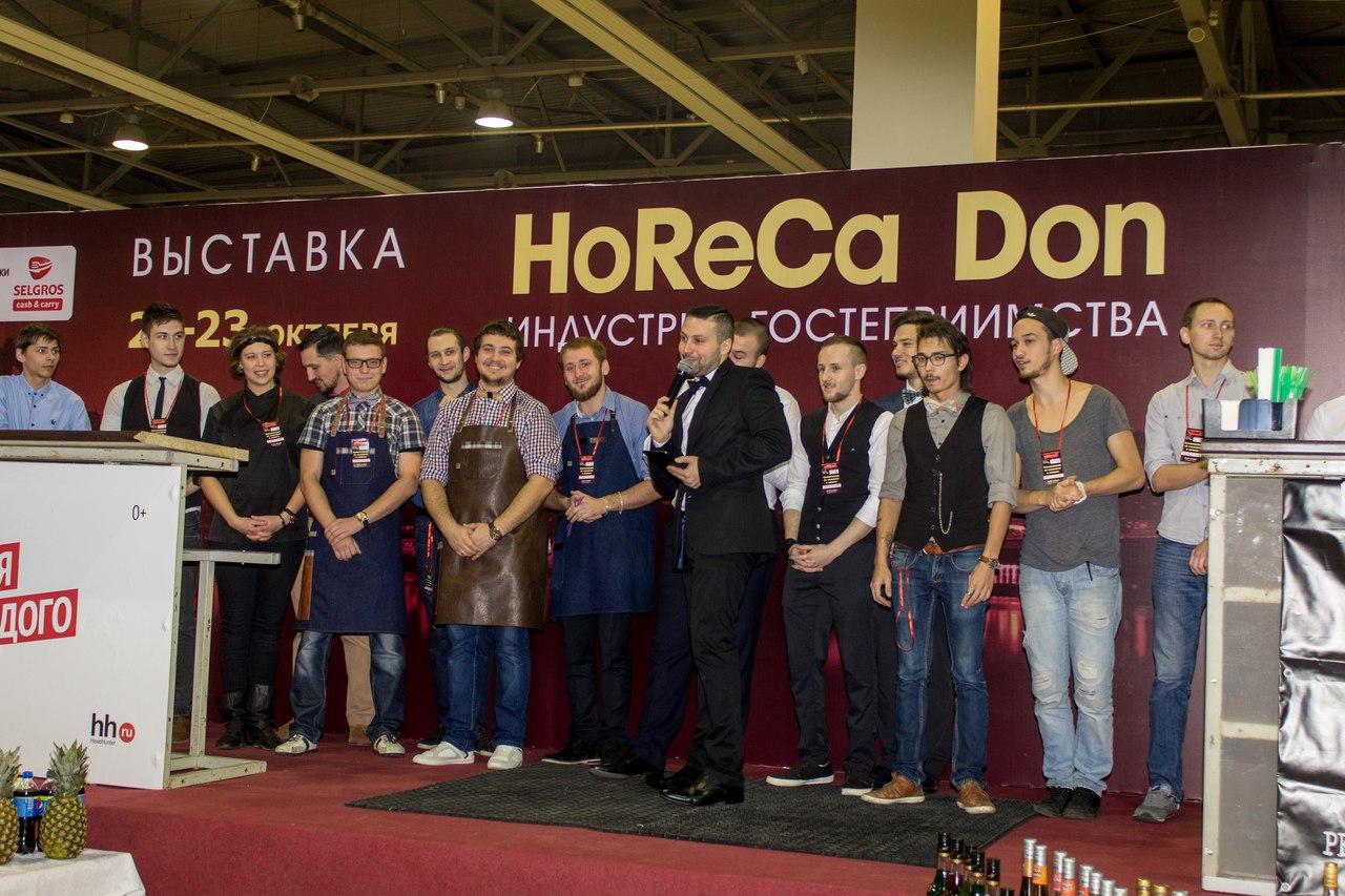 Более 3000 специалистов гостиничного и ресторанного бизнеса посетят выставку «HoReCa Don. Индустрия гостеприимства» в 2016 году