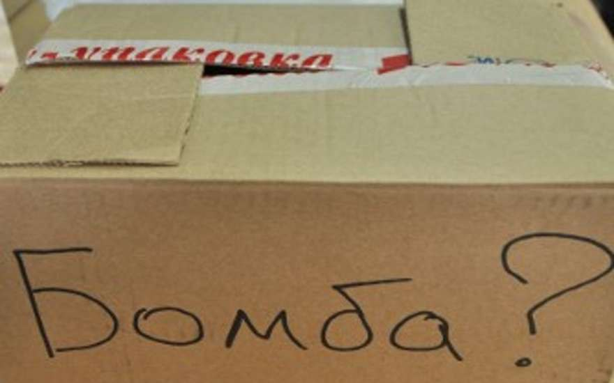В Таганроге из-за подозрительной коробки была оцеплена налоговая инспекция