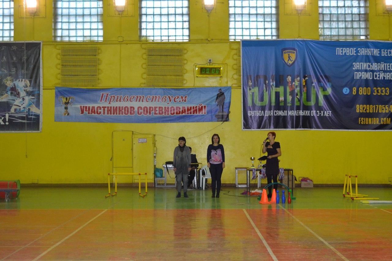 В Таганроге прошел финал конкурса для дошколят «Веселые старты»