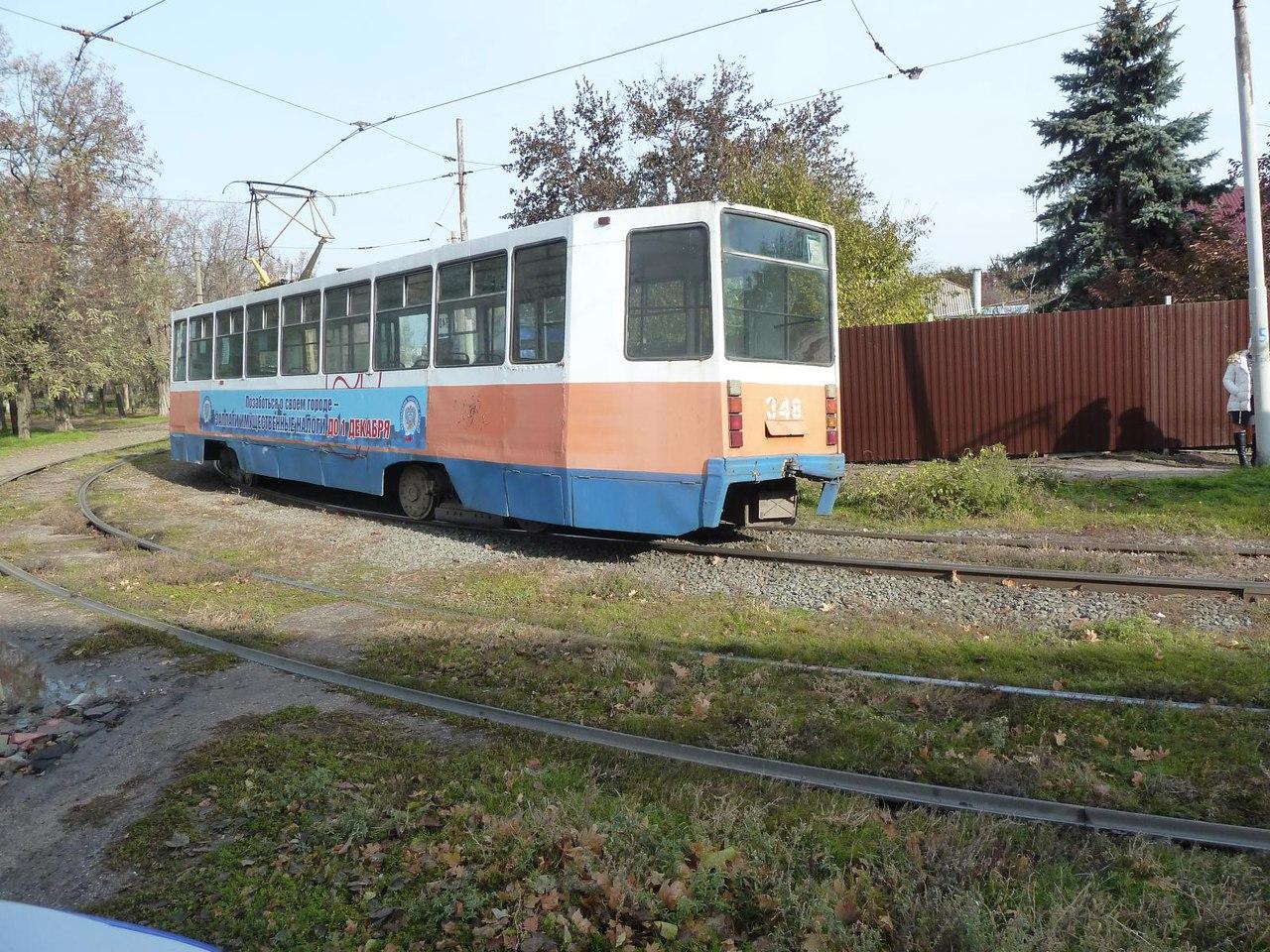 В Таганроге женщина угодила под трамвай №5