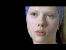 Ян Вермеер.Девушка с жемчужной сережкой/1665 г./История картины по одноименному фильму Girl with a Pearl Earring