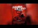 Убийцы зомби Кладбище слонов (2015) | Zombie Killers: Elephant's Graveyard