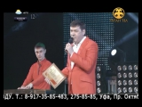 Зуфар Билалов