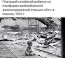 Анастасия Кузьмина фото #46