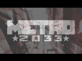 Metro 2033 - Main theme (guitar cover)
