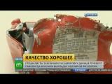 Авиакатастрофа Boeing 737: появилось новое видео падения самолета