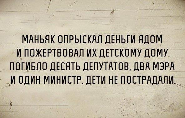 Расследование дела о создании Януковичем преступной организации приостановлено, - адвокат - Цензор.НЕТ 466