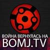 Аниме смотреть Онлайн на Bomj.TV