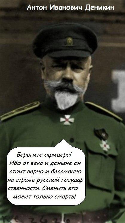 Первая мировая война. 5DDVt1S4L0A