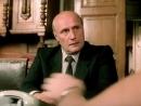 «Живая мишень» (1990)