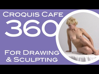 Croquis Cafe 360: Drawing & Sculpture Resource, Simone #17