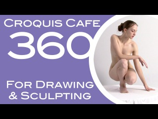 Croquis Cafe 360: Drawing & Sculpture Resource, Gabrielle #15