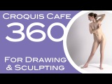 Croquis Cafe 360: Drawing & Sculpture Resource, Gabrielle #3