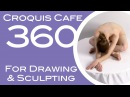 Croquis Cafe 360: Drawing & Sculpture Resource, Gabrielle #13
