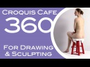 Croquis Cafe 360: Drawing & Sculpture Resource, Gabrielle #10