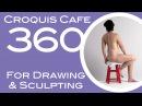 Croquis Cafe 360: Drawing & Sculpture Resource, Vivian #9