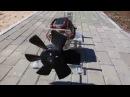 Big and small Mendocino motors Большой и малый мендосинский моторы