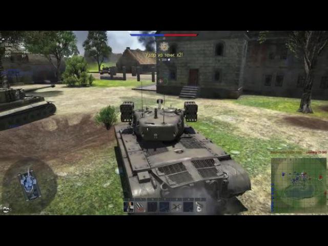 War Thunder. Ракетный танк M26 T99. Имба или как